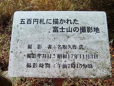 f:id:hirohiro:20131028130504j:image