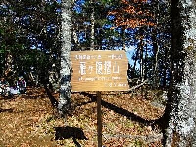 f:id:hirohiro:20131028130632j:image