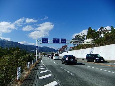 f:id:hirohiro:20131104183951j:image