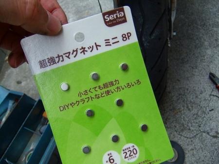 f:id:hirohiro:20140831160237j:image