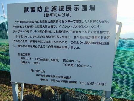 f:id:hirohiro:20141222065904j:plain