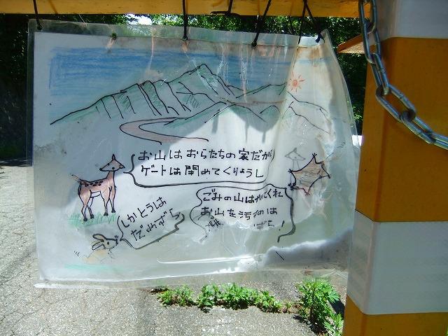 f:id:hirohiro:20150628184656j:plain