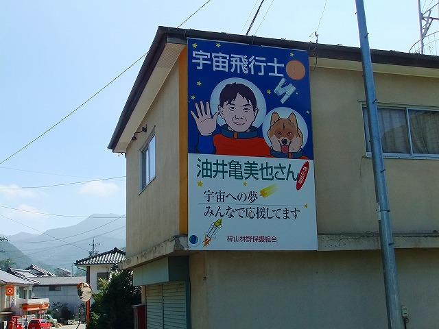 f:id:hirohiro:20150811221347j:plain