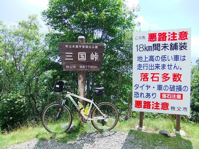 f:id:hirohiro:20150811221431j:plain