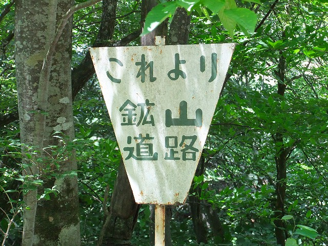 f:id:hirohiro:20150811221919j:plain