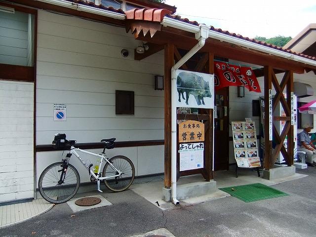 f:id:hirohiro:20150811222354j:plain