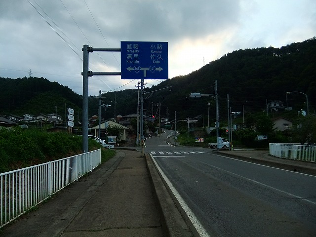 f:id:hirohiro:20150811222728j:plain