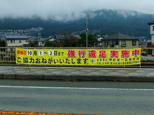 f:id:hirohiro:20161003201716j:plain
