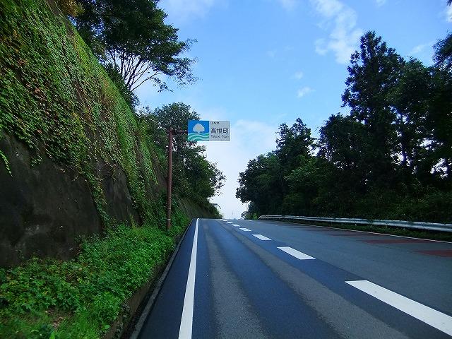 f:id:hirohiro:20161003202221j:plain