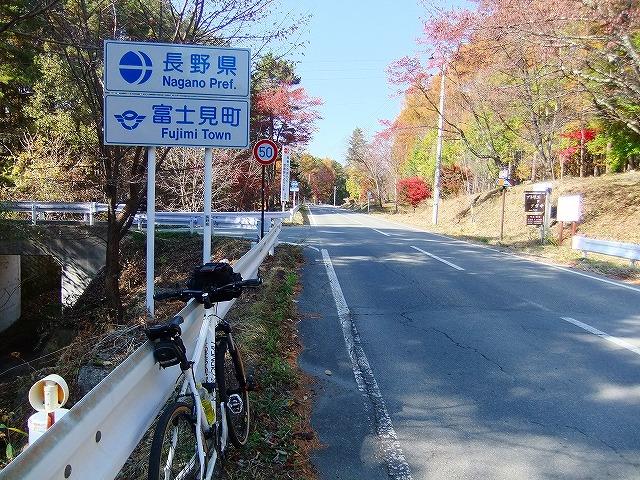 f:id:hirohiro:20161107205226j:plain