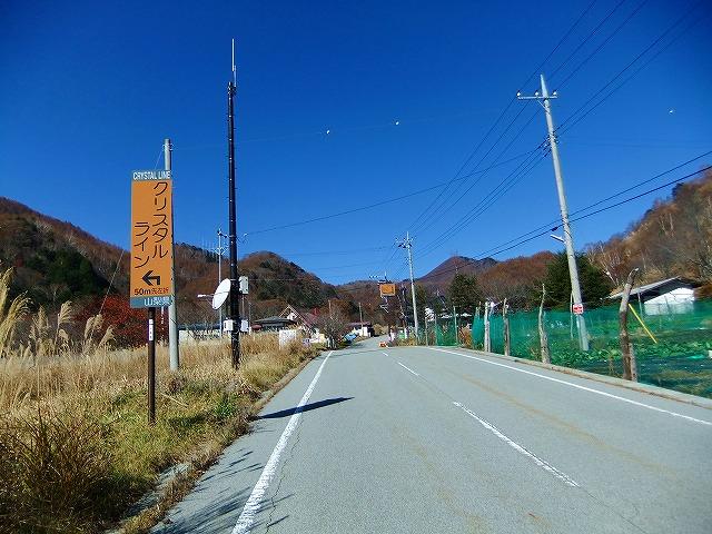 f:id:hirohiro:20161114205708j:plain