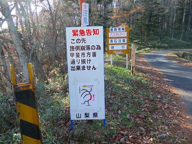 f:id:hirohiro:20161114205738j:plain