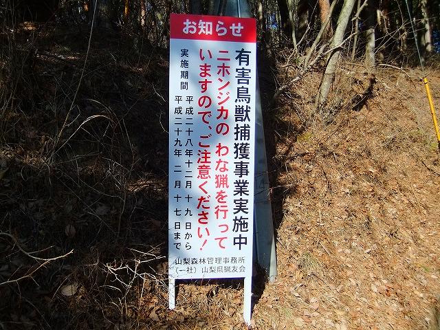 f:id:hirohiro:20170104210911j:plain