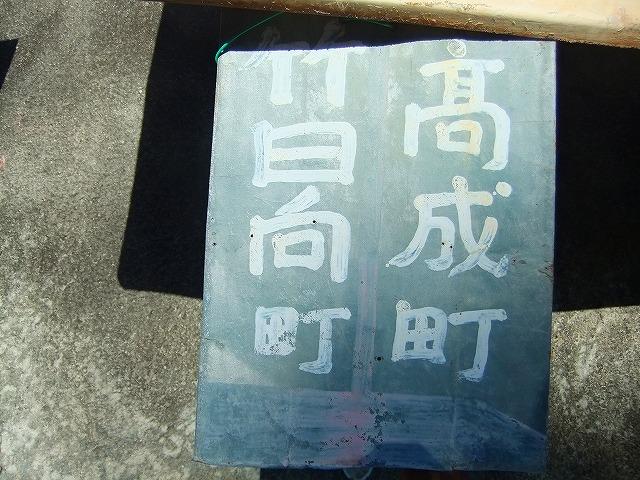 f:id:hirohiro:20170122231048j:plain