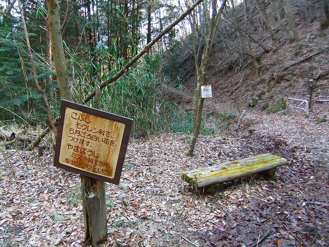 f:id:hirohiro:20170227210230j:plain