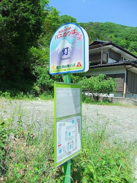 f:id:hirohiro:20170529070533j:plain