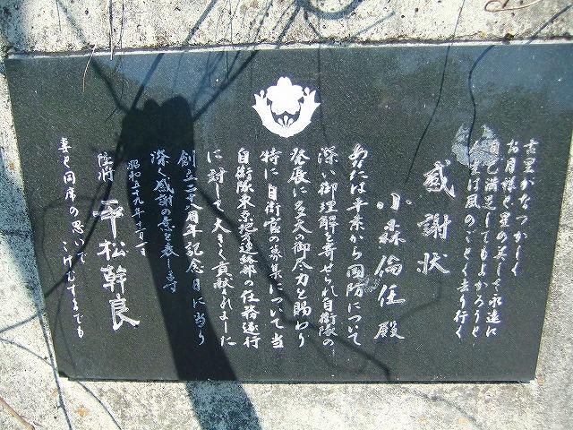 f:id:hirohiro:20170620194056j:plain