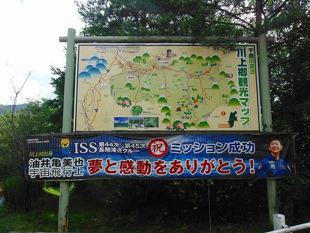 f:id:hirohiro:20170806222331j:plain