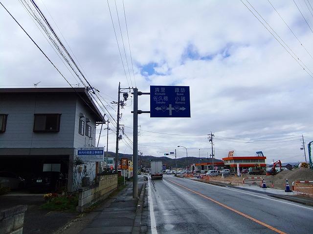 f:id:hirohiro:20171105101703j:plain