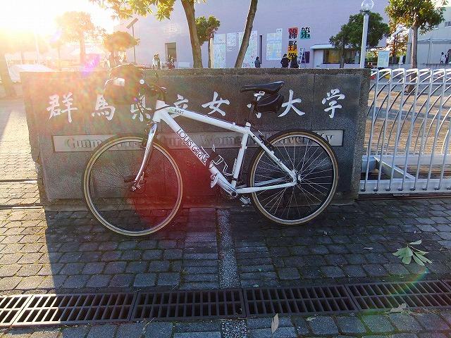 f:id:hirohiro:20171105101958j:plain