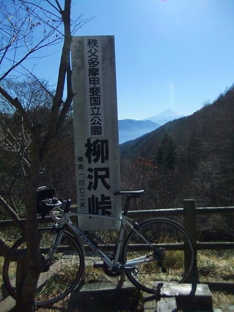 f:id:hirohiro:20171204230120j:plain