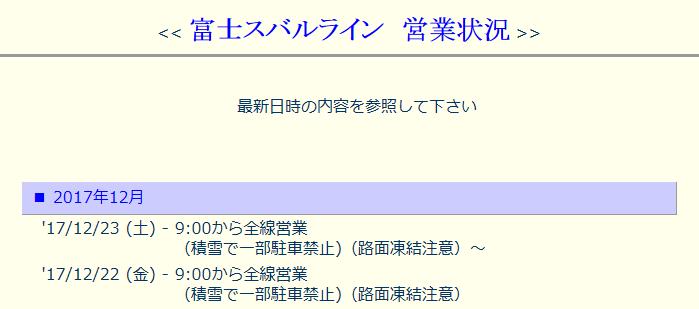 f:id:hirohiro:20171224145136p:plain