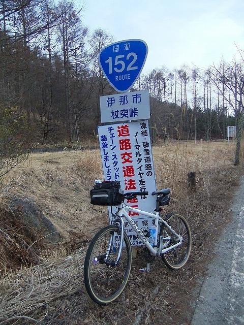 f:id:hirohiro:20180402185855j:plain
