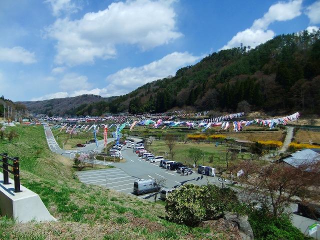 f:id:hirohiro:20180414115916j:plain