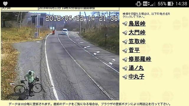 f:id:hirohiro:20180422231055j:plain