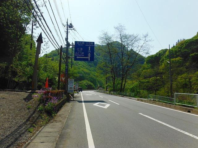 f:id:hirohiro:20180430141607j:plain