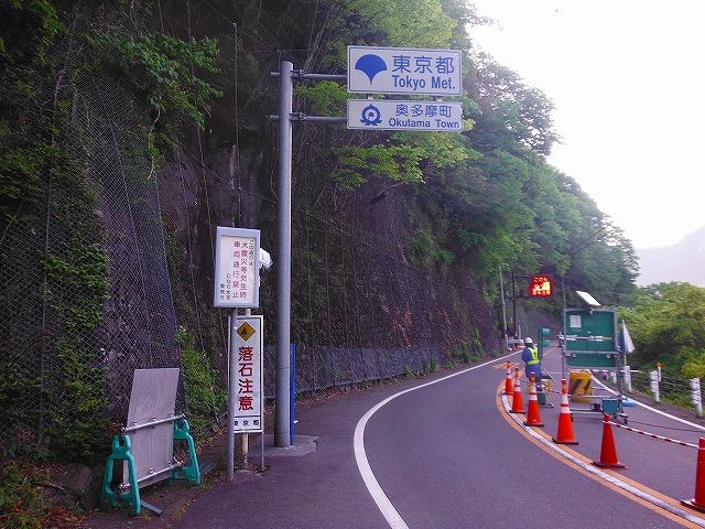 f:id:hirohiro:20180430141745j:plain