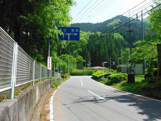 f:id:hirohiro:20180430141807j:plain