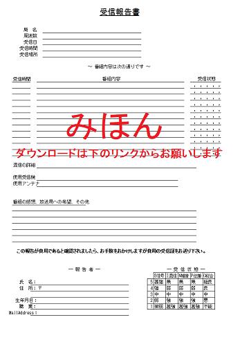 f:id:hirohiro:20180524212419p:plain