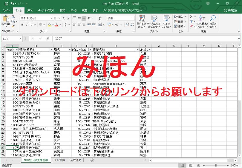 f:id:hirohiro:20180524213601p:plain