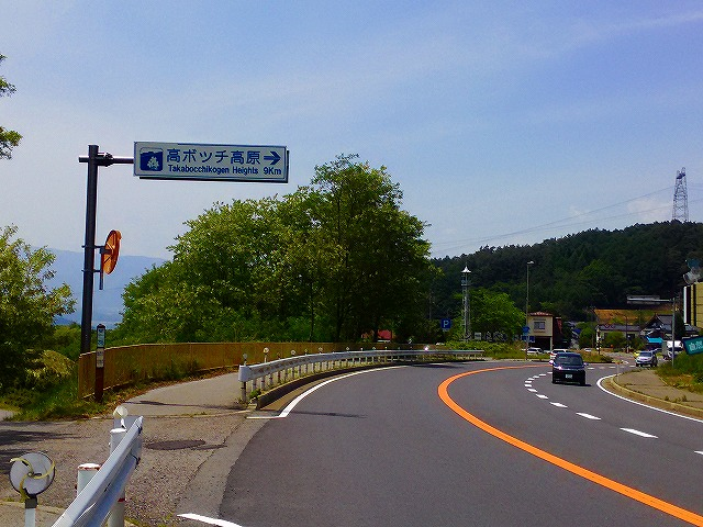 f:id:hirohiro:20180527203230j:plain