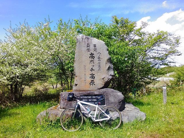f:id:hirohiro:20180527203254j:plain