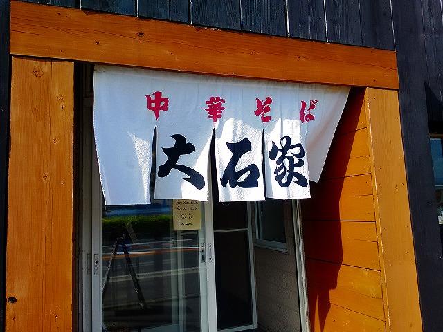 f:id:hirohiro:20180527203342j:plain