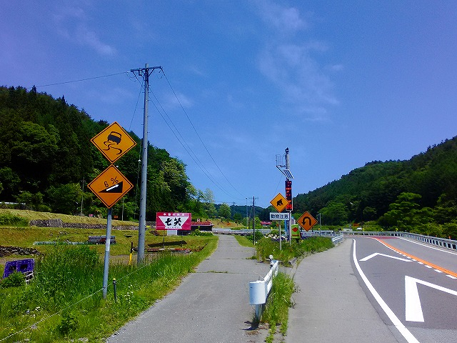 f:id:hirohiro:20180527203402j:plain
