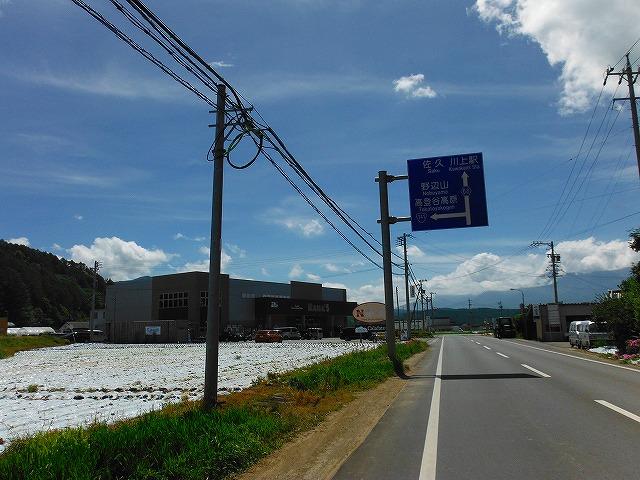 f:id:hirohiro:20180701175715j:plain