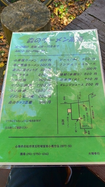 f:id:hirohiro:20181008105749j:plain