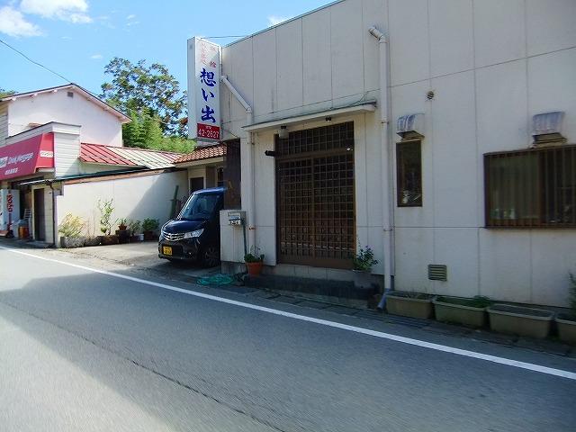 f:id:hirohiro:20181008110115j:plain