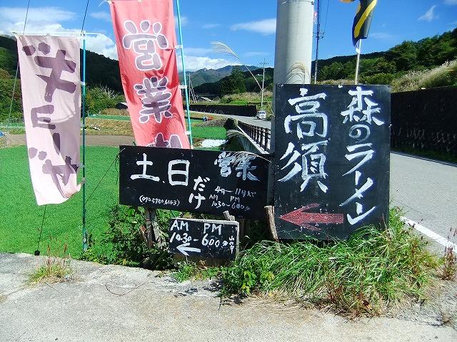 f:id:hirohiro:20181008110131j:plain