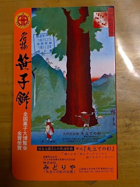 f:id:hirohiro:20181123211901j:plain