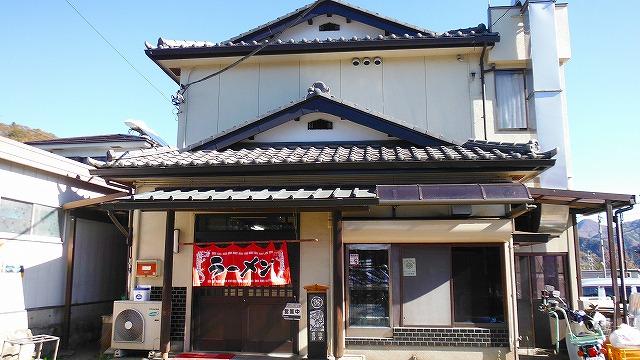 f:id:hirohiro:20181123213453j:plain