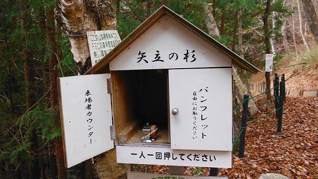 f:id:hirohiro:20181123213540j:plain