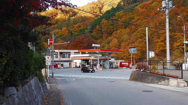 f:id:hirohiro:20181123213555j:plain