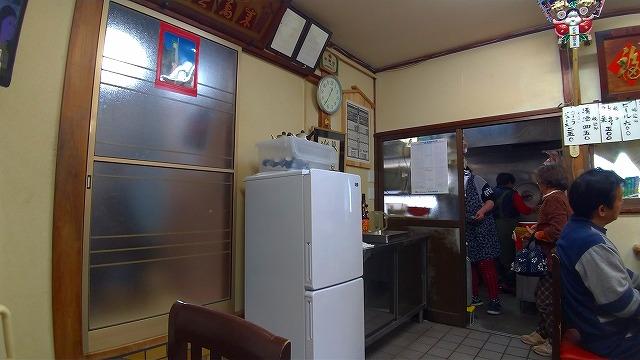 f:id:hirohiro:20181123213609j:plain