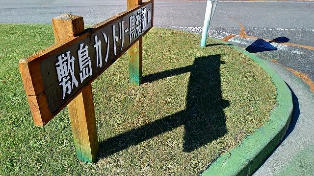 f:id:hirohiro:20190105192044j:plain