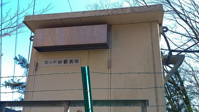 f:id:hirohiro:20190105192057j:plain