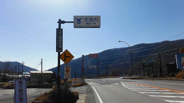 f:id:hirohiro:20190225192028j:plain